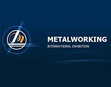 metalworking2013